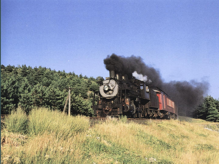 Train heading west on Massachusetts Central Railroad, early 1950's