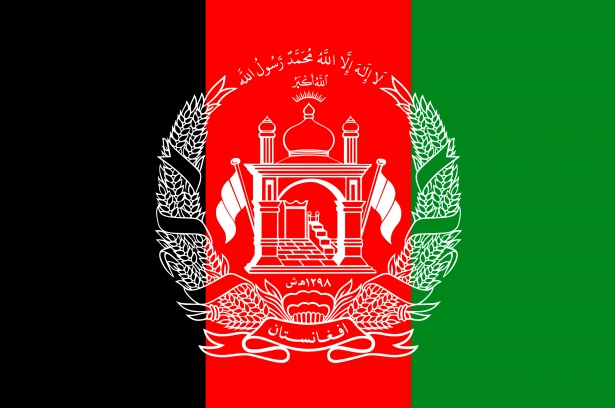 Full Color depiction of modern Afghani National Flag